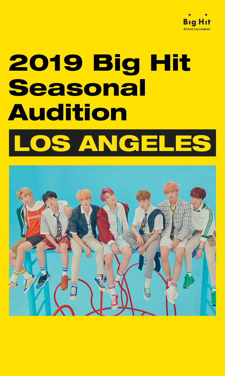 Big Hit Audition | Big Hit Entertainment