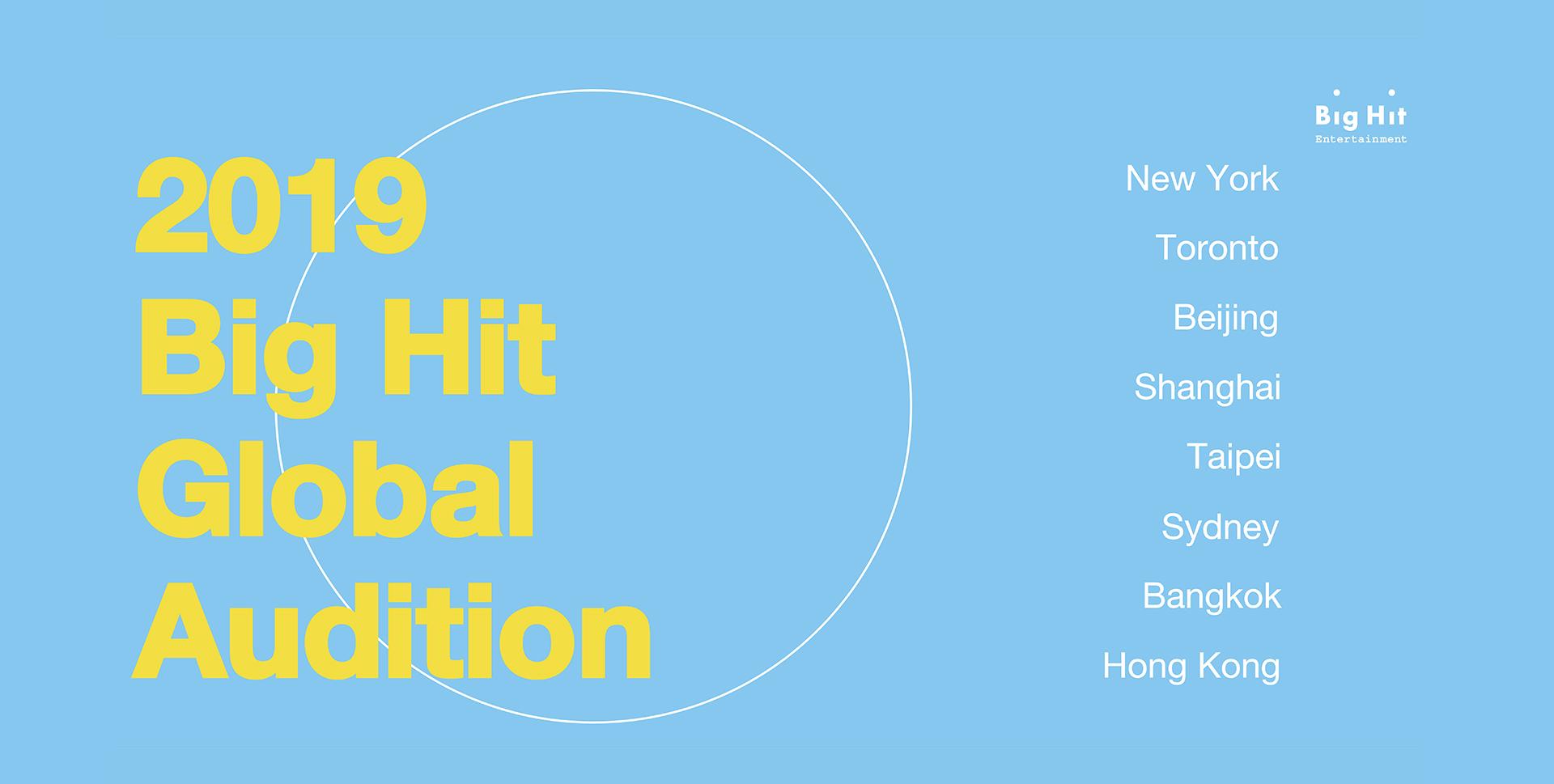 Big Hit Audition | Big Hit Entertainment